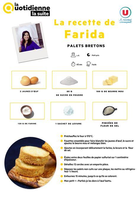 cuisine plus tv recettes la quotidienne la suite la recette de farida palets bretons cuisine dessert
