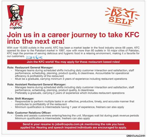 good opening for cover letter kfc jobs opportunity for 2016 in pakistan apply online