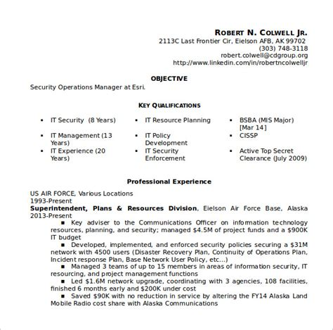 sample security resume    documents