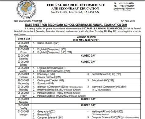 FBISE DATE SHEET 2021 SSC I & SSC II-DATE SHEET CLASS 9TH ...
