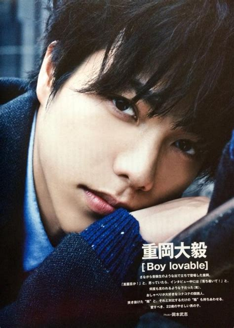 tvpersonboy lavable