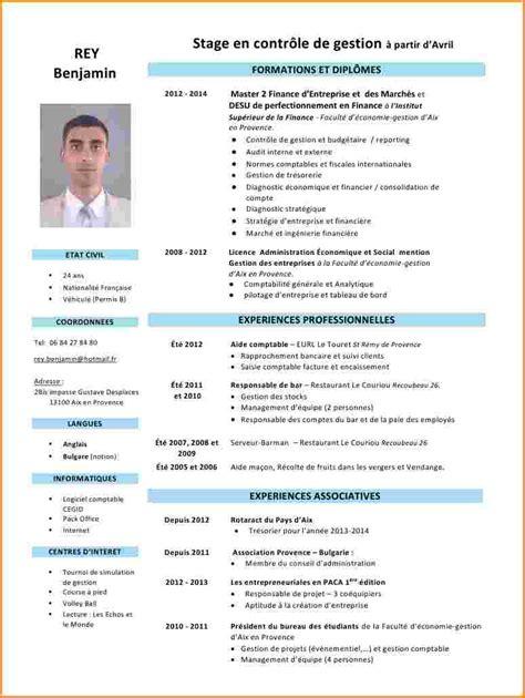 modele cv secretaire comptable 14 cv aide comptable modele de facture