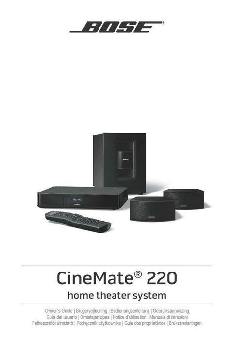 bose cinemate 220 home theater system owners guide manual ebay