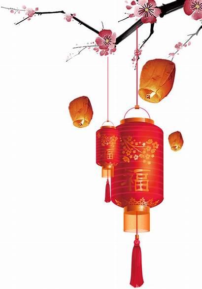 Chinese Transparent Background Lantern Pngimg