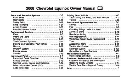 car service manuals pdf 2008 chevrolet equinox head up display 2008 chevrolet equinox owners manual just give me the damn manual
