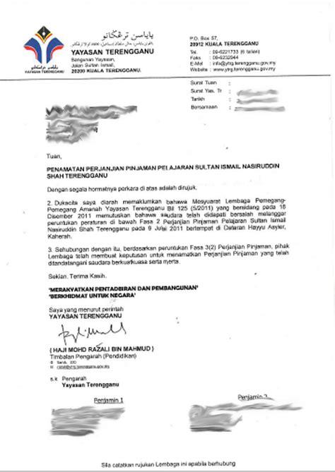 contoh surat rasmi sebut harga frasmi