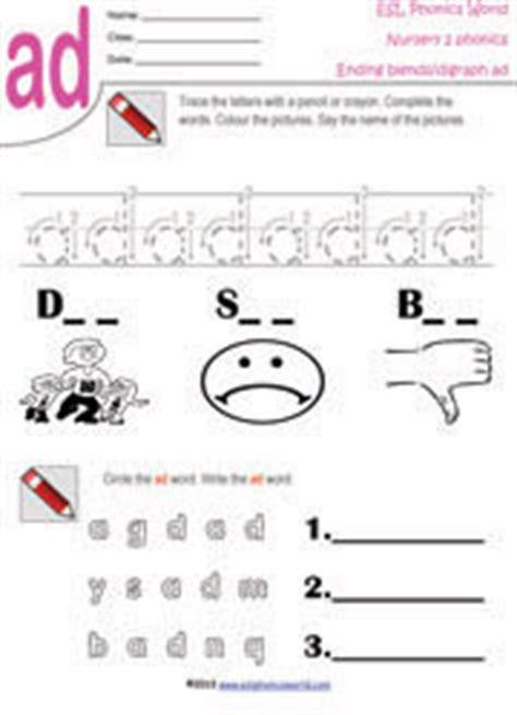 blend worksheets  letter blend phonics worksheets