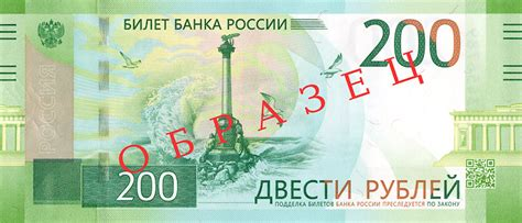 'state Reserve Fund Running Out, Ruble Collapse Predicted
