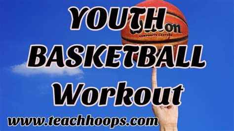 basketball youth workout practice video elementary