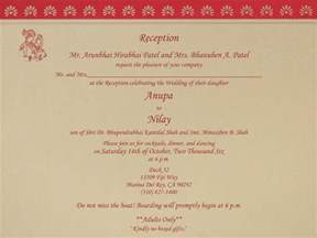 reception only invitation wording indian wedding invitation wording template shaadi bazaar