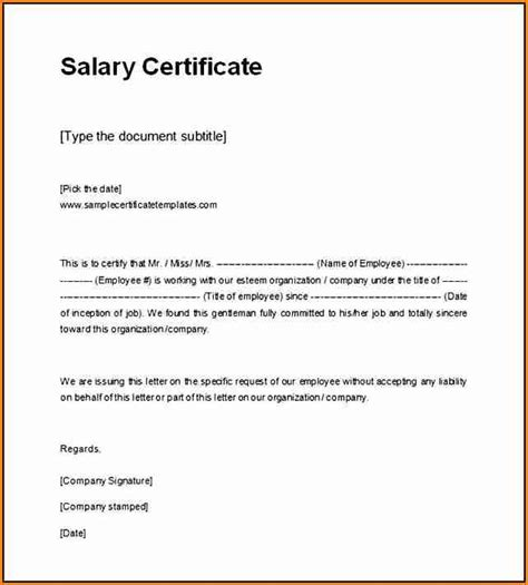 simple salary certificate format  word simple
