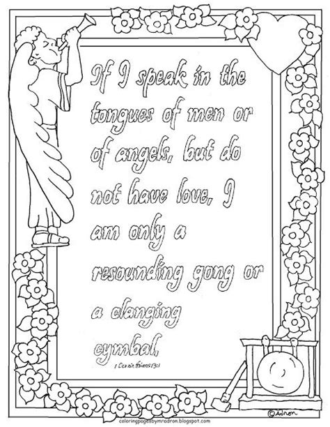 coloring pages  kids   adron printable