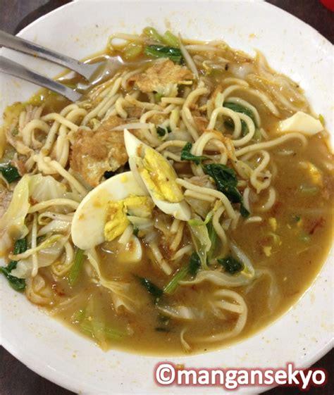 mangan sek yo culinary experience  indonesia