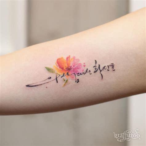 breathtaking watercolor flower tattoo designs amazing
