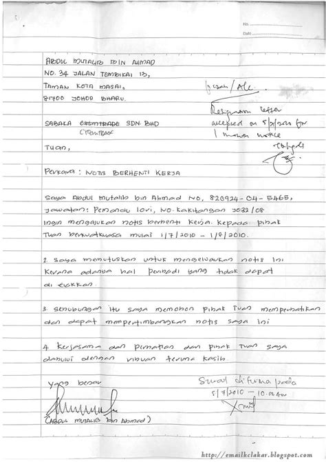contoh dan format surat berhenti kerja afiffuddincom