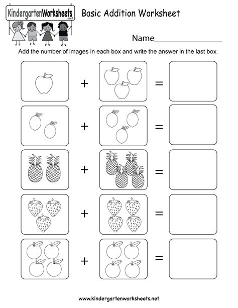 basic addition worksheet  kindergarten math