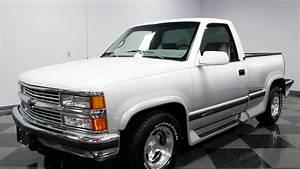 95 Chevy Truck