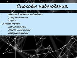 Организация регистрации иностранных граждан