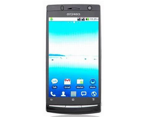 android gms i mobile for android mejor conjunto de frases