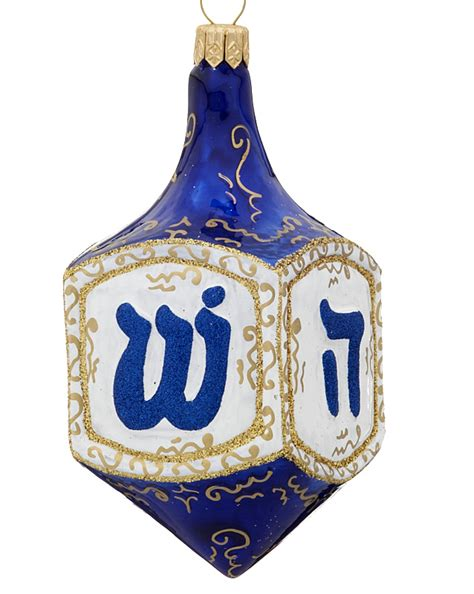 dreidel personalized ornament