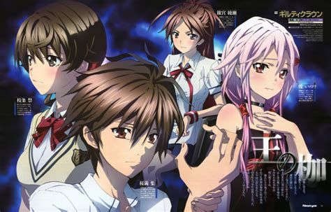 guilty crown anime tv anime guilty crown quotes quotesgram