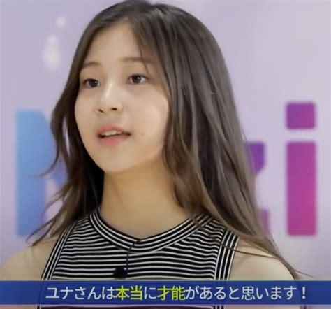 虹プロ ユナ 歌