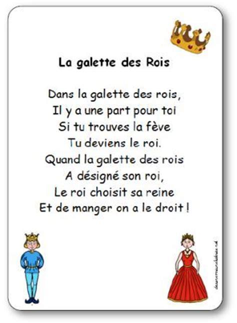 hervé cuisine galette des rois pin la galette du roi on