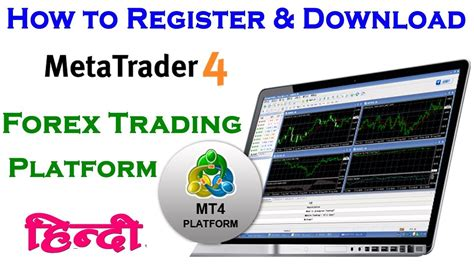currency trading account how to mt4 how to open forex trading account