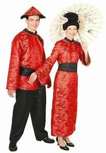 Fasching Kostüme Billig : chinese kost m ~ Frokenaadalensverden.com Haus und Dekorationen