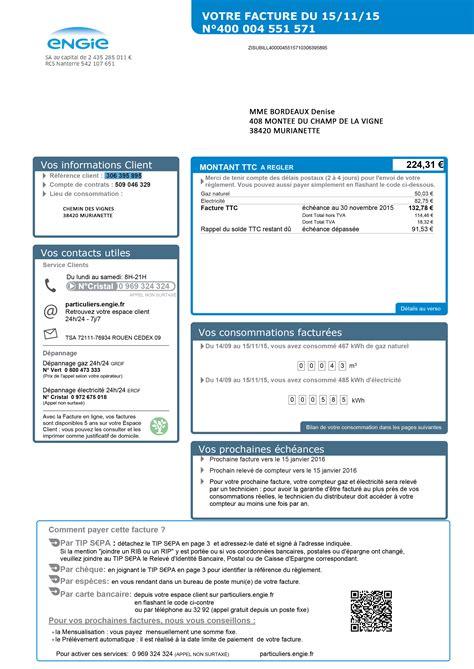 Unt Resume Career Center by Printable High School Resume Template Sle Web Designer
