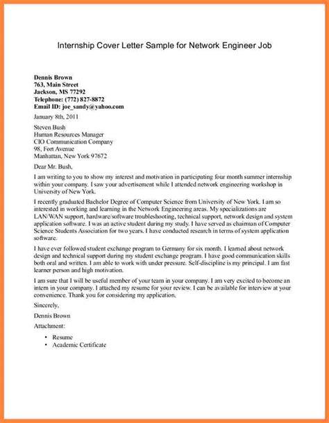16340 cover letter internship 11 application letter sles for internship bussines