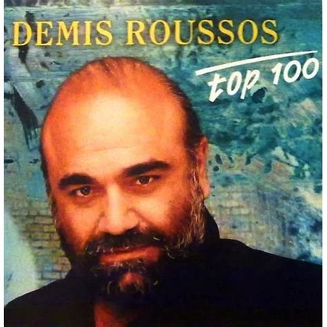 Top 100 (cd3)  Demis Roussos Mp3 Buy, Full Tracklist