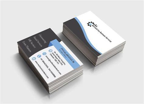 pin  pixelstudio  business cards  images