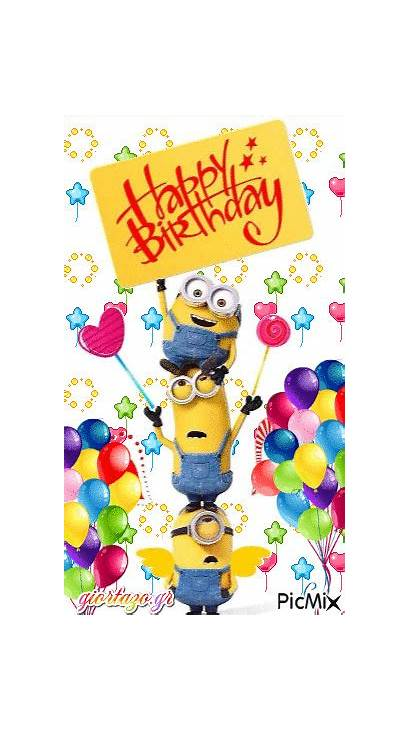 Happy Birthday Minion Minions Animated Gifs Wishes
