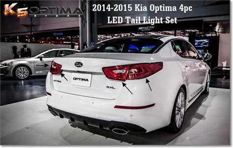 2014 kia optima tail light bulb k5 optima store kia optima 2011 2015 oem led tail lights
