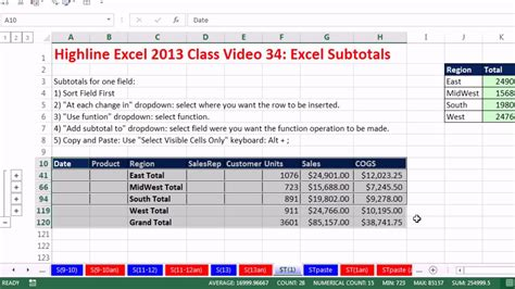 highline excel  class video  excel subtotals add