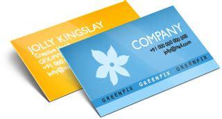id cards designer software design id cards student