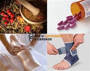Сильная боль в суставах ног причины и лечение