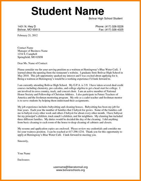 13285 resume for college application high school resume exles for college admission inside