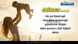 Superb Amma Tamil Kavithaigal Wallpapers Mother Quoes in ...