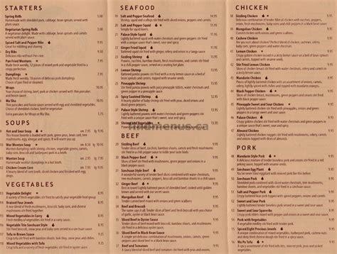 fusion cuisine dragonpearlmenu2 calgary find menus ca