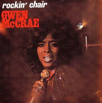 blahzay blahzay danger gwen mccrae rockin chair