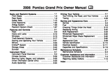 free service manuals online 2006 pontiac grand prix engine control 2006 pontiac grand prix owners manual just give me the damn manual