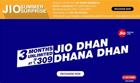 jio summer vs dhan dhana dhan offer what s different