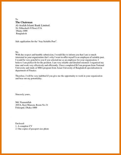cv cover letter bangladesh hhrma job career bali
