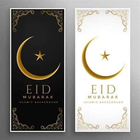 elegant black  white eid mubarak card