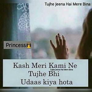255 best heart touching poetry images on Pinterest | Urdu ...