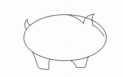 Piggy Bank Draw Drawing Step Drawings Kg