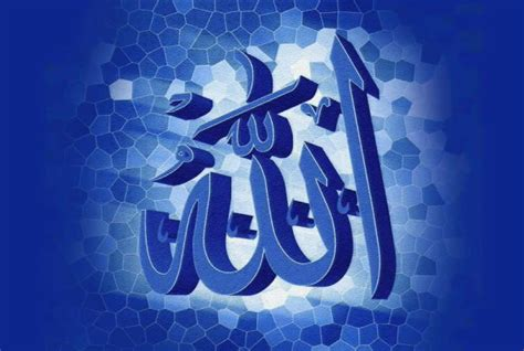 3d Name Wallpapers Animations - allah 3d animated islamic wallpaper