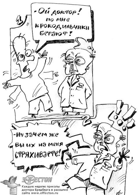 Лион букмекерский контора